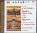 CD image YORITSUNE MATSUDAIRA / BUGAKU DANCE SUITE - U - MAI - SA - MAI - DANZA RITUALE E FINALE / KEN TAKASEKI