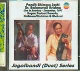 CD image PANDIT BHIMSEN JOSHI DR BALAMURALI KRISHNA BOMBAY 1991