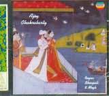 CD image AJOY CHAKRABARTY / RAGAS BHOOPALI AND MEGH