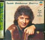 CD image PANDIT SHIVKUMAR SHARMA / RAGA MIAN KI MALHAR