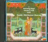 CD image PANDIT KUMAR GANDHARVA / A MORNING RAGA