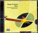 CD image PROKOFIEV / CHOUT OP.21 (COMPLETE BALLET) / JUROWSKI