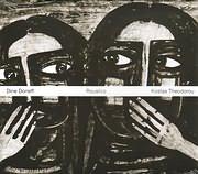 CD image for KOSTAS THEODOROU - DINE DONEFF / ROUSILVO - ROUSILVO