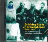 CD image DRINKING HORNS AND GRAMOPHONES 1902 - 1914 GEORDINGIAN REPUBLIC