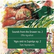 CD image for EFI AGRAFIOTI / IHOI APO TO SYRTARI NO.2