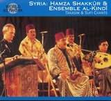 CD image SYRIA / HAMZA SHAKKUR AND ENSEMBLE AL - KINDI / TAKASIM AND SUFI CHANTS