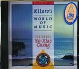 KITARO / <br>WORLD OF MUSIC - FEAT. YU - XIAO GUANG