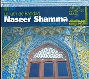 CD image IRAK / THE BAGHDAD LUTE / NASEER SHAMMA