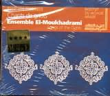 CD image MAURITANIA / SONGS OF THE GRIOTS / ENSEMBLE EL MOUKHADRAMI