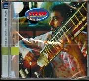 CD image KUSHAL DAS / BIPLAB BHATTACHARYYA - SUDIPTA REMY - SURBAHAR TABLA TAMPURA - RAGA MARWA