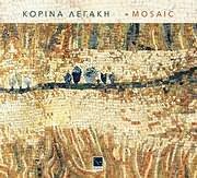 CD image ΚΟΡΙΝΑ ΛΕΓΑΚΗ / MOSAIC