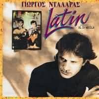 CD image GIORGOS NTALARAS / LATIN / LATIN