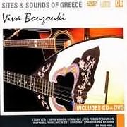 CD image for SITES AND SOUNDS OF GREECE / VIVA BOUZOYKI (CD+DVD)