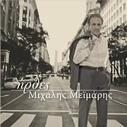 CD image MIHALIS MEIMARIS / IRTHES