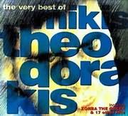 CD image MIKIS THEODORAKIS / THE VERY BEST OF MIKIS THEODORAKIS