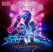 CD image for MUSE / SIMULATION THEORY (VINYL)