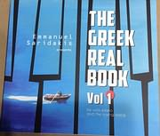 MANOS SARIDAKIS - EMMANUEL SARIDAKIS / THE GREEK REAL BOOK VOL.1 - FOR SOLO PIANO AND THE CRYING VOICE