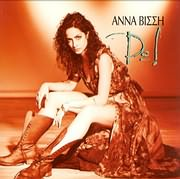 CD image ANNA VISSI / RE