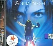 ANNA VISSI / <br>LIVE 04 (2CD)