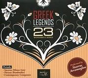 CD image STAYROS AVRAMOGLOU / GREEK LEGENDS - 23 TRAGOUDIA