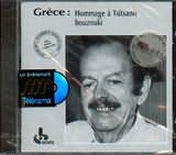 CD image ΒΑΣΙΛΗΣ ΤΣΙΤΣΑΝΗΣ / HOMMAGE A BOUZOUKI