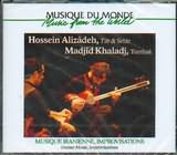 CD image IRAN / HOSSEIN ALIZADEH - TAR AND SETAR - MADJID KHALADJ TOMBAK (2CD)