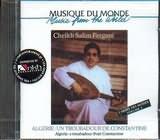 CD image ALGERIA / A TROUBADOUR FROM CONSTANTINE