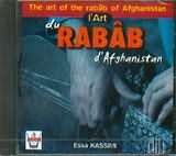 CD image AFGHANISTAN / THE ART OF THE RABAB OF AFGHANISTAN