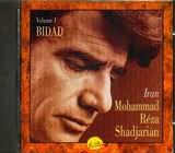 CD image IRAN / MOHAMMAD REZASHADJARIAN BIDAD V I