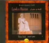CD image KURDISTAN / TANIA ARAB LAWK U HAIRAN SANTUR UD CHANT ZARB