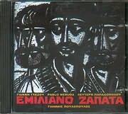 CD image GIANNIS GLEZOS - LEYTERIS PAPADOPOULOS - PABLO NERUDA / EMILIANO ZAPATA (GIANNIS POULOPOULOS)