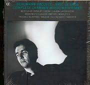CD image SCHUMANN PROJECT - ERIC LE SAGE COMPLETE CHAMBER MUSIC WITH PIANO (7 CD)