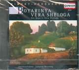 CD image RIMSKY KORSAKOV / DIE BOJARIN VERA SHELOGA