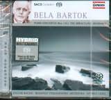SACD image BARTOK / PIANO CONCERTOS NOS.1 AND 2 - THE MIRACULOUS MANDARIN / KOCSIS - LEHEL (SACD)