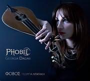 CD image for ΓΕΩΡΓΙΑ ΝΤΑΓΑΚΗ / ΦΟΒΟΣ - PHOBIE