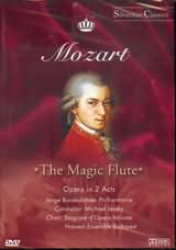 MOZART / <br>THE MAGIC FLUTE - OPERA IN 2 ACTS / <br>JUNGE BUNDESLANDER PHILHRMONIE - LESSKY - (DVD)