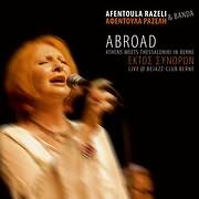 CD image AFENTOULA RAZELI / EKTOS SYNORON - LIVE AT BEJAZZ - CLUB BERNE