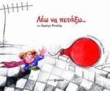 CD image for VIVLIO / DIMITRIS BASLAM / LEO NA PETAXO