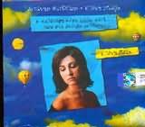 CD image ELENI PETA / I KALYTERI MERA EINAI AYTI POU STA ONEIRA ANTEHEI [MIZELOS - ZIOGA]