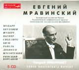 CD image YEVGENI MRAVINSKI / 100TH ANNIVERSASY EDITION / VARIOUS (5CD)
