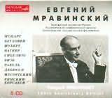 CD image YEVGENI MRAVINSKI / 100TH ANNIVERSASY EDITION / VARIOUS (5CD)