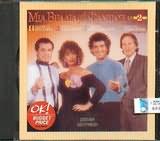 CD image MIA VRADIA STIN FANTASIA / PANTAZIS - DIMITRIOU - GEROLYMATOS - MENIDIATIS - (VARIOUS)