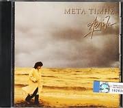 ARLETA / <br>META TIMIS
