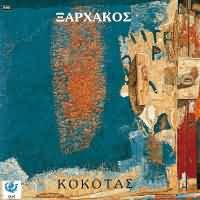 CD image STAYROS XARHAKOS / KOKOTAS