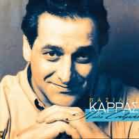 CD image VASILIS KARRAS / POS TOLMAS