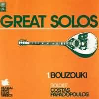 CD image KOSTAS PAPADOPOULOS / BOUZOUKI GREAT SOLOS 1