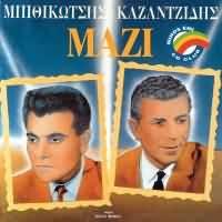 CD image GRIGORIS BITHIKOTSIS / STELIOS KAZANTZIDIS / MAZI