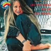 CD image MARIZA KOH / MIA STO KARFI KAI MIA STO PETALO