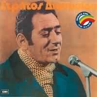 CD image ΣΤΡΑΤΟΣ ΔΙΟΝΥΣΙΟΥ