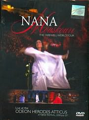 DVD image ΝΑΝΑ ΜΟΥΣΧΟΥΡΗ / NANA MOUSKOURI - THE FAREWELL WORLD TOUR - LIVE ATHENS FESTIVAL 2008 JULY (23DVD)